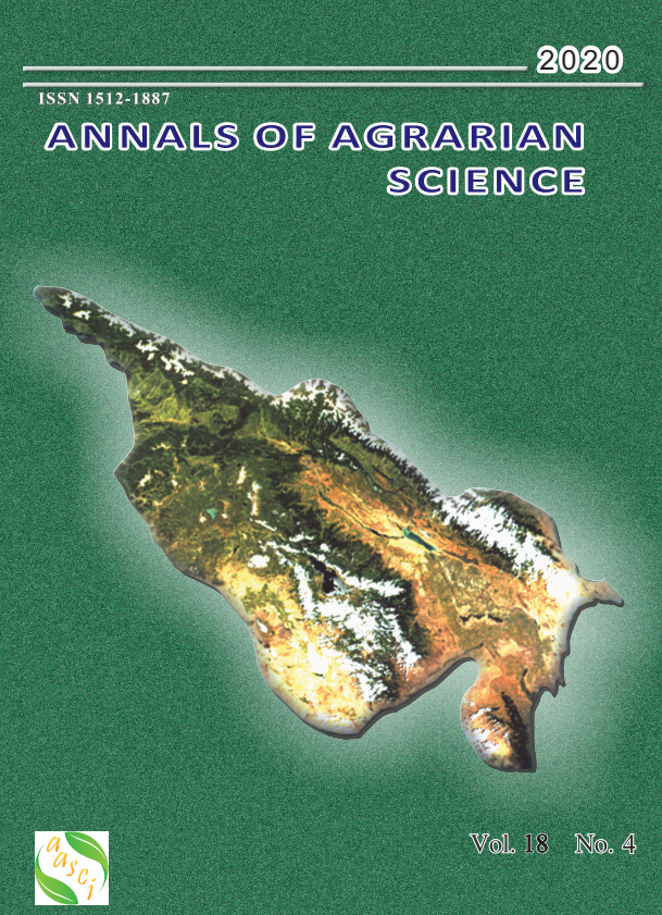 View Vol. 18 No. 4 (2020): Annals of Agrarian Science